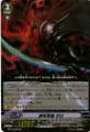 Original Saver, Zero SP BT13/S06