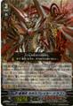 Star-vader, Chaos Breaker Dragon SP BT13/S07