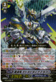Blue Wave Dragon, Tetra-drive Dragon SP BT13/S08
