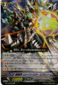 Strongest Beast Deity, Ethics Buster Extreme RRR BT13/003