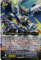 Blue Wave Dragon, Tetra-drive Dragon RRR BT13/008