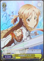 """Conquering Team"" Asuna Signed SAO/S20-101SP SP"