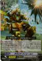 Dimensional Robo, Daishield RR BT13/014
