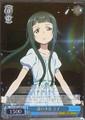 Yui, Mysterious Girl SAO/S20-076S SR