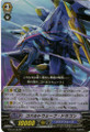 Cobalt Wave Dragon RR BT13/018
