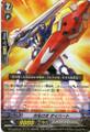 Dimensional Robo, Daiheart R BT13/029