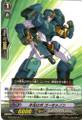 Dimensional Robo, Gocannon R BT13/031