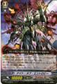 Knight of Entropy R BT13/033