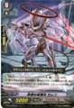 Earnest Star-vader, Selenium R BT13/035