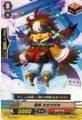 Stealth Fiend, Ootsuzura C BT13/058
