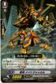 Beast Deity, Night Jackal C BT13/065