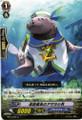 Patrol Swimming Seal Soldier C BT13/096