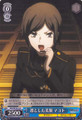 Makoto, Gallant Beauty DS2/SE16-31 R