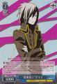 """Devil Summoner"" Yamato Foil DS2/SE16-33 R"