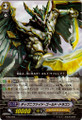 Dignified Gold Dragon TD08/002 C