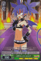 Etna, Player 2 Character Foil DG/SE17-13 C