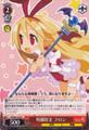 Flonne, Loves Tokusatsu DG/SE17-25 R