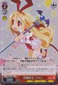 Flonne, Loves Tokusatsu Foil DG/SE17-25 R