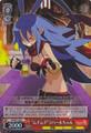 """""""Voluptuous"""" Laharl-chan Foil DG/SE17-28 C"""