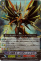 Eradicator, Vowing Sword Dragon TD09/001 RRR Japanese