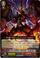 Discharging Dragon TD09/003 C