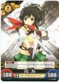 Asuka Vol.1/C002C