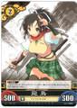 Asuka Vol.1/C002ST