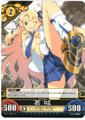 Katsuragi Vol.1/C014C