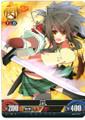 Nagi Vol.1/B001C
