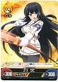 Retsutotu Vol.1/B002C
