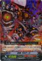 Seal Dragon Blockade SP BT02/S06