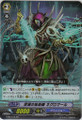 Witch Doctor of the Abyss, Negromarl RR BT02/012