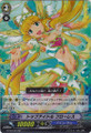 Top Idol, Flores RR BT02/020
