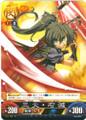 Sanka Umetsu Vol.2/B001C