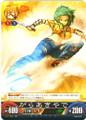 Garaakiyade Vol.2/B013UC