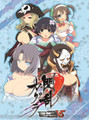 Senran Kagura TCG UNLIMITED VS Booster BOX  Vol.3