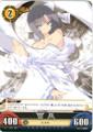 Yumi Lv2 Vol.3/C002 RC