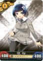 Yozakura Lv1 Vol.3/C013 UC