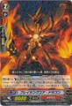 Blazing Core Dragon R BT02/031