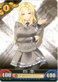 Shiki Lv1 Vol.3/C019 UC