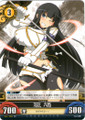 Ikaruga Lv3 Vol.3/C032 RC