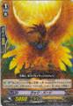 Luck Bird R BT02/033
