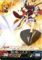 Ikaruga Buster Vol.3/B007C