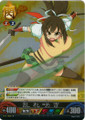 Midarezaki Vol.3/B020R
