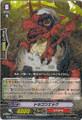 Dragon Egg R BT02/035