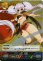 Rokuhara Vol.3/B023R