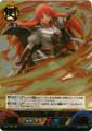 Guren Asura Vol.3/B030SR