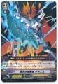 Blue Flame Seeker, Taranis TD14/003