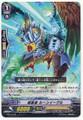 Seeker, Rune Eagle TD14/012