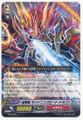 Brawler, Lightning Rod Dragon TD15/003